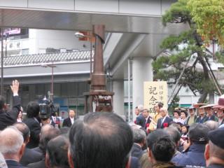 市制80周年記念碑のキュ-ポラ