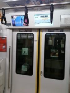 埼京線車内201402