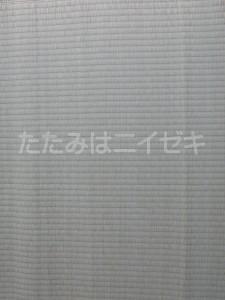 平々畳表201404