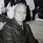 新関惣助(祖父)
