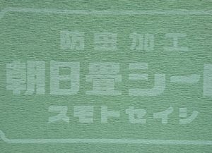 2016asahi-01m