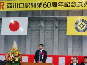 西川口駅開業60周年式典201408