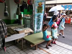 たたら祭り2014-04