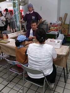 たたら祭り2014-02