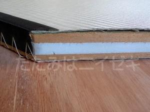 建材床3層タイプ