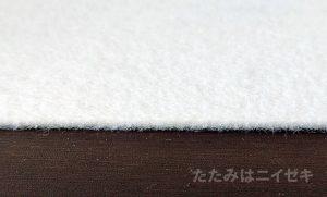 mat20161101-001