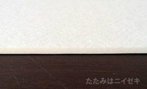 mat20161101-003