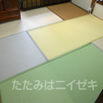 modan2014-02