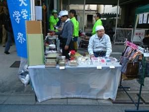 盛人大学大学祭201411-01