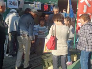 盛人大学大学祭201411-02
