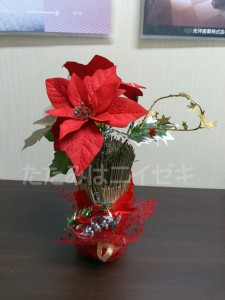 香るいぐさクリスマスバージョン2014