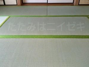 川口市Y.O様邸紋縁施工01