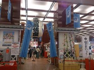 歌舞伎座地下売店20150815