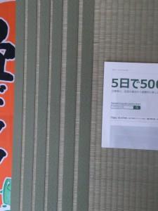 201509約束02