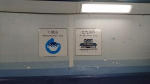 人道トンネル02