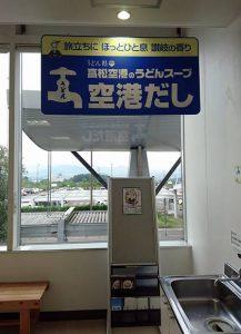 20160606-050kagawa
