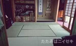 20161203-004yu-s
