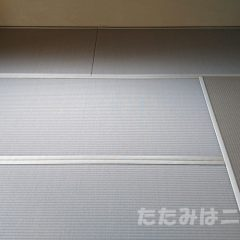 和紙様畳表ダイケン「銀白」灰桜色:B.S社様