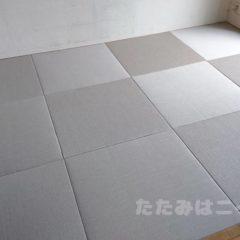機械すき和紙畳表ダイケン清流「灰桜色」Y.A様