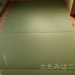 機械すき和紙畳表ダイケン「銀白」:I.T社様