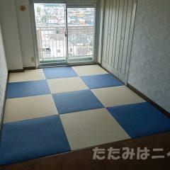 機械すき和紙畳表ダイケン「清流」藍色、乳白色:B.S社様