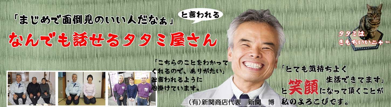 ★トップページ★