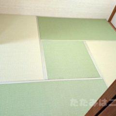 機械すき和紙畳表ダイケン銀白「銀白色」「若草色」N.H様邸