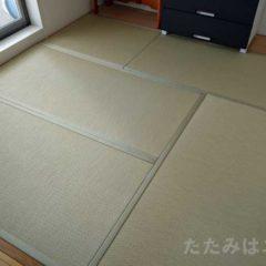 機械すき和紙畳表ダイケン小波「若草色」M.H様