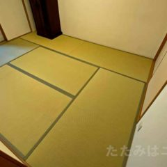 機械すき和紙表ダイケン綾波「金銀色」R.T様
